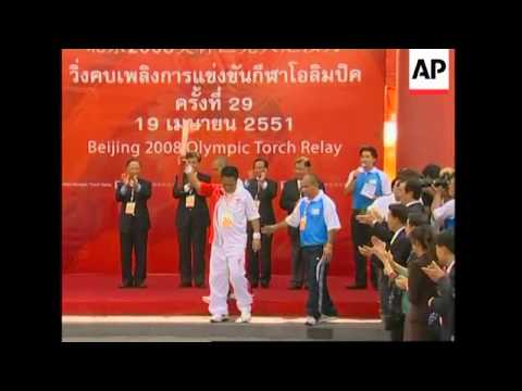 Lighting of the Olympic torch in Bangkok, protest