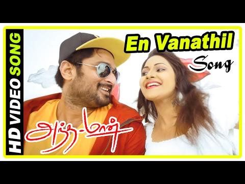 Andha Maan Movie Scenes | En Vanathil song...