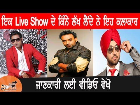 Diljit Dosanjh | Babbu Maan | Gippy Grewal...