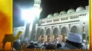 arabic naat Muhammad nabina