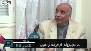 مسؤول سابق بالمخابرات الحربية يشرح أسباب تأخر تحرير صنعاء