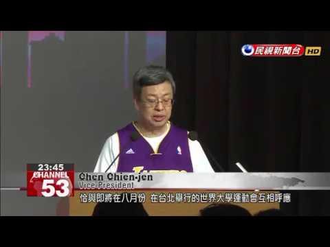 Celebrating US-Taiwan Relations