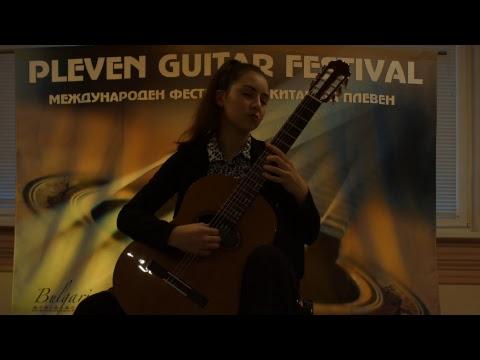Second B Age Group - Classical guitar / Втора Б възрастова група - Класическа китара