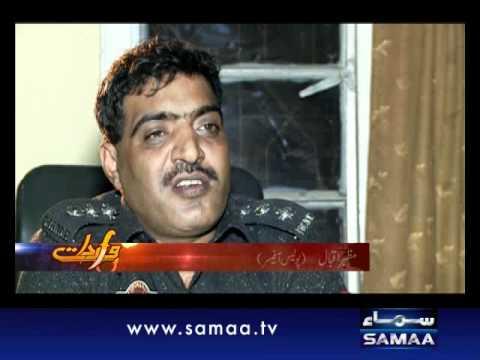 Wardaat Nov 16, 2011 SAMAA TV 4/4