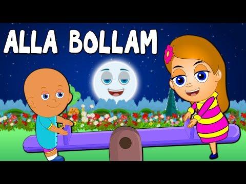Alla Bolam | Алла Болам | Колыбельная Узбекская | Болалар учун кушиклар