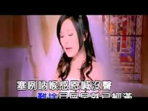 Taiwanese Music Video