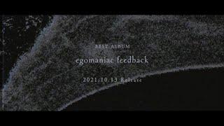 TK from 凛として時雨 BEST ALBUM 『egomaniac feedback』 Trailer
