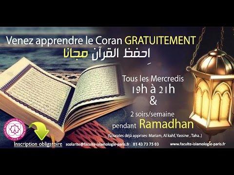 Cours Coran GRATUIT FSIP- Mercredis 19-21h et Ramadhan درس القرآن مجانا
