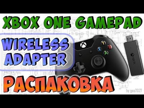Беспроводной XBOX ONE gamepad ADAPTER для ПК - РАСПАКОВКА