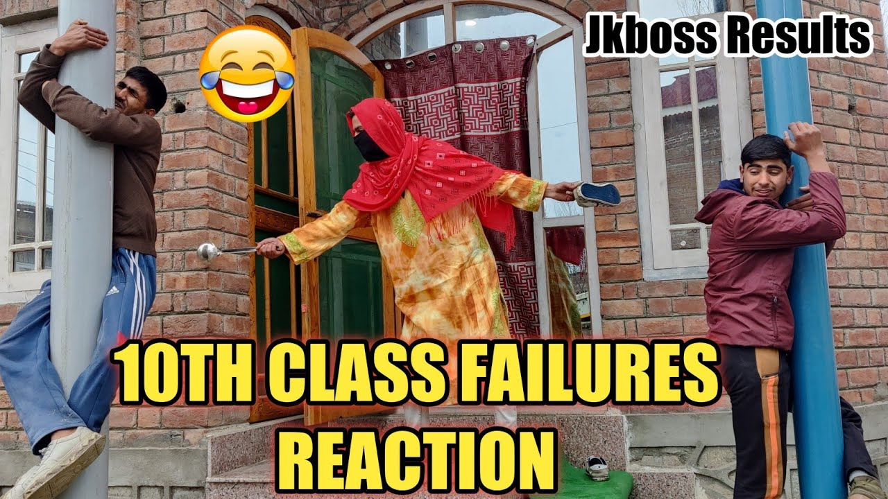 10TH CLASS RESULT FAILURES REACTION || FUNNY VIDEO || BY ULTIMATE ROUNDERS