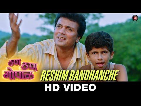 Reshim Bandhanche - Than Than Gopal | Udit Narayan | Vivek & Milind Gawali