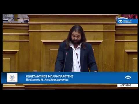 GOLDEN DAWN MP CALLS GREEK ARMY FOR COUP D'ETAT AND ARREST OF Greek Prime Minister