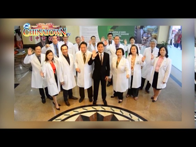 Metropolitan Medical Hospital Center