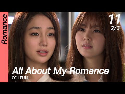 [CC/FULL] All About My Romance EP11 (2/3)   내연애의모든것