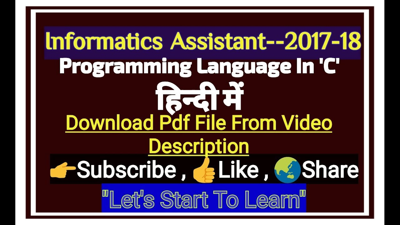 C Language Tutorial In Hindi Pdf