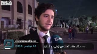 مصر العربية | أحمد مالك: هذا ما تعلمته من أزمتي مع الداخلية