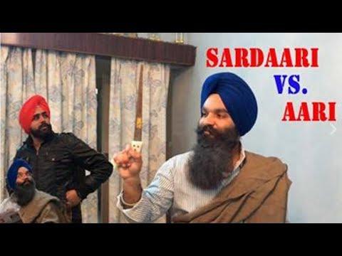 Sardaari Vs Aari | Gurkaran Singh | Parminder Sambhi