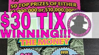 $30 MAX THE MONEY ( NEVER MATCHED LIKE THIS BEFORE )   OHIO SCRATCH OFF TICKET