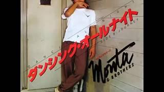 もんた&ブラザーズのデビューシングル 作詞:水谷啓二 作曲:もんたよし...