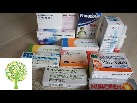 🍀 ДЕШЕВЫЕ аналоги популярных лекарств 🍀