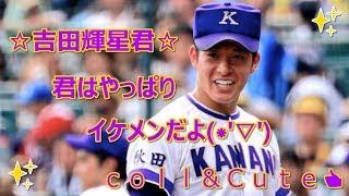 プロ入りを表明した吉田輝星! ファンにとっては嬉しいニュースでしたね...