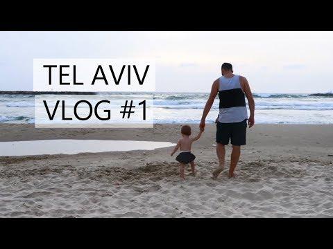 TEL AVIV, ISRAEL WITH A TODDLER: What to Do on Shabbat   FAMILY TRAVEL VLOG