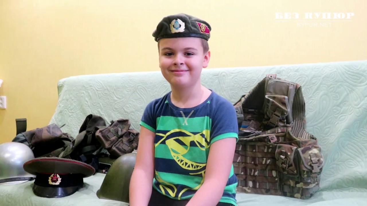 9-річний школяр із Кропивницького веде відеоблог на військову тематику
