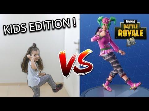 פורטנייט במציאות ! ( גרסת הילדים ) - FORTNITE DANCE CHALLENGE IN REAL LIFE
