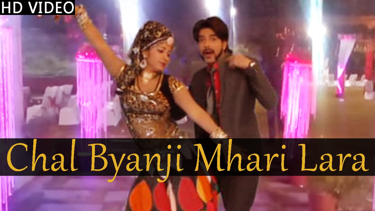 Rajasthani Dance Song