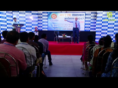 Joint Session-2nd (RAS Interview workshop-2017 )