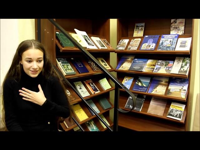 Изображение предпросмотра прочтения – СофьяРыдалова читает произведение «Стихотворение в прозе. Дурак» И.С.Тургенева