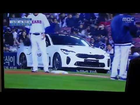 "EXO CHANYEOL (찬열) at ""2018 Korea Baseball Championship"" Mp3"