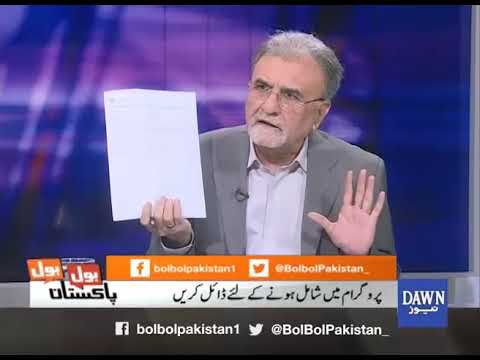 Bol Bol Pakistan - 03 April, 2018 - Dawn News