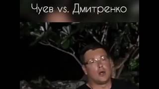Дом 2 Драка Андрея Чуева и Дмитрия Дмитренко Свадьба на миллион