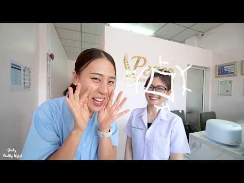 ทำกายภาพบำบัดรักษาเข่าครั้งแรกกับคุณหมอคนสวย !!  | Booky HealthyWorld