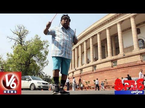 MP Siva Prasad Dressed As School Boy | Protest Over AP Special Status | Teenmaar News | V6 News