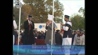 Flag Hoisting Ceremony Video - MKA UK IJTEMA 2010