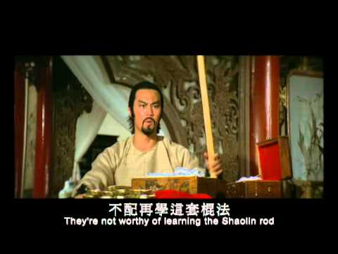 The Kung Fu Instructor is listed (or ranked) 32 on the list The Best Movies Produced by Run Run Shaw