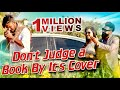 Don't Judge A Book By It's Cover || Desi Desi Na Bolya Kr || Desi People || Sasb