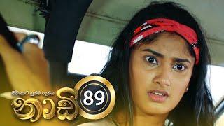 Naadi | Episode 89 - (2021-01-12) | ITN Thumbnail
