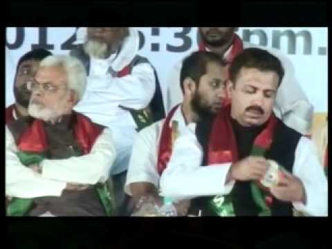 SDPI BANGALORE Political Conference