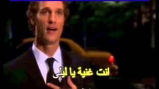 Arabic Karaoke el 7aleh te3baneh ziad el rehbani