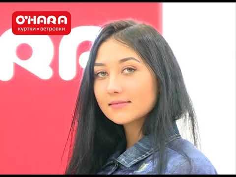 O'HARA Кемерово стс апрель 2017