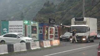 Переход границы в Грузию. Страховка на машину в Грузии. Верхний Ларс граница. Стоимость страховки