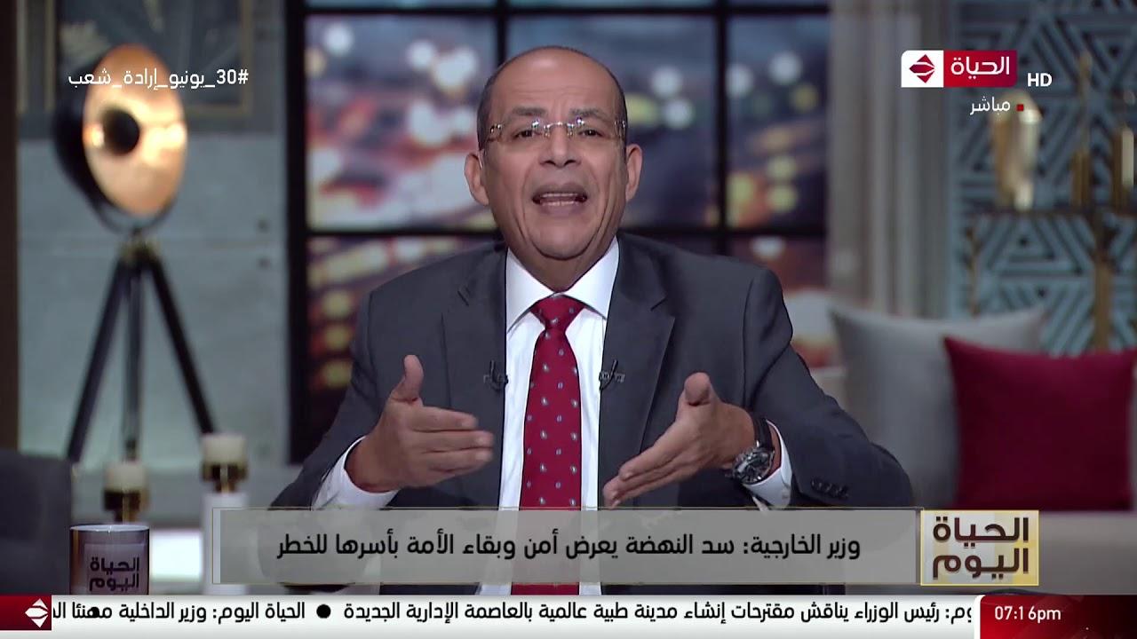 الحياة اليوم - محمد مصطفى شردي و لبنى عسل | الثلاثاء 30 يونيو 2020 - الحلقة الكاملة
