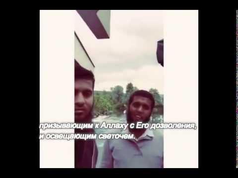 скачать mp3 коран с арабского на русский