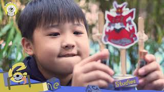 Publication Date: 2021-01-08   Video Title: 《告別幼稚》小學體驗班【如何製作平衡機械人?】