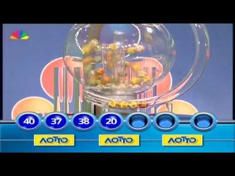 Η κλήρωση του ΛΟΤΤΟ,ΤΖΟΚΕΡ και ΠΡΟΤΟ 16.4.2014
