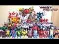 【戦え!超ロボット生命体トランスフォーマー(1985)】全員集合!11年目のコンプリ…