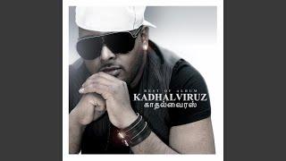 En Uyir Kadhale (2Shanth Remix)